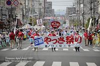 第50回福山ばら祭2017 ローズパレード - 4 - 気ままな Digital PhotoⅡ