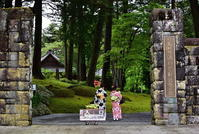 田母沢御用邸記念公園 - Buono Buono!