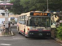 京王電鉄バス(国立駅→府中駅) - バスマニア