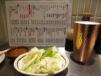 ふじ屋☆☆☆ - 銀座、築地の食べ歩き