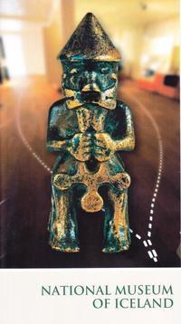 2007 アイスランド記⑩おまけのアイスランド国立博物館 - アマミツル空の色は Ⅱ