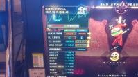 Sarutobi Champion is 拙者(A) EXH、十段75% - Yossi Survivor MAX