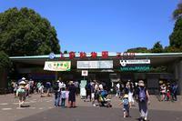 上野動物園 - むすめ、むすこのフォトブログ