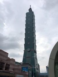 台北101そして四四南村へ好,丘でお買い物とまったり珈琲タイム - mayumin blog 2