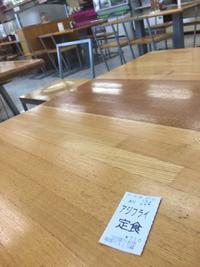 黒崎PAのアジフライ定食 - ビバ自営業2