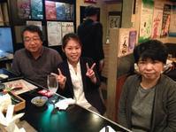 6月1日(木)2日(金)ご来店♪ - 吹奏楽酒場「宝島。」の日々