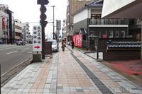 いこっさ福井(Ⅲ) 福井市街 - 英四郎