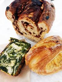 カワイイムチョカリ新作パン - パンある日記(仮)@この世にパンがある限り。