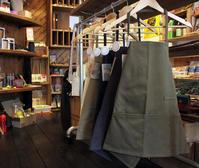 CHANG / チャン - bambooforest blog
