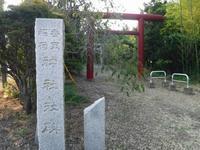 香取稲荷神社(東大野) - みとぶら