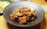 中華恐るべし・得心のスペアリブの豆鼓蒸し - グルグルつばめ食堂