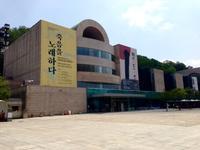 ソウルでは美術館にも行きました(^^) - ナリナリの好きな仁寺洞