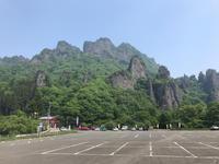 Rinaの妙義山トレーニング - じゅんりなブログ
