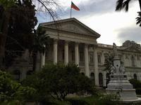 サンティアゴ・チリ滞在の目的 - 世界暮らし歩き (旧 芦谷有香 な日々)