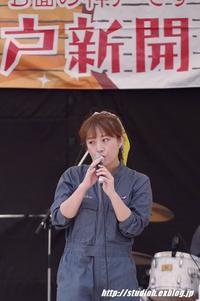 第17回神戸新開地音楽祭より~h.r.z その2~ - GuitarとVOLVOと虎太郎と…