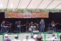 ブログトップ | 投稿 第17回神戸新開地音楽祭より~h.r.zその3~ - GuitarとVOLVOと虎太郎と…