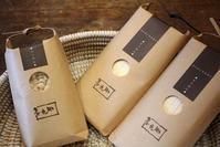手延べそうめん 細口・太口 & ふしめん 細口 / 真砂喜之助製麺所 - bambooforest blog