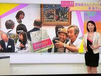 NHK ひるまえほっとでの放映 - arts alive blog