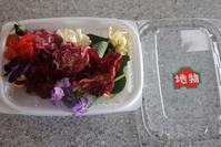 美味しいお土産「エディブルフラワー (食べことのできるお花)」と完熟トマト。 - ワイン好きの料理おたく 雑記帳