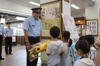 JR体験乗車(さくら・たけ) - 慶応幼稚園ブログ【未来の子どもたちへ ~Dream Can Do!Reality Can Do!!~】