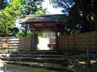 熱海温泉で小学校同期会、その前に小田原散策 - 折々の記