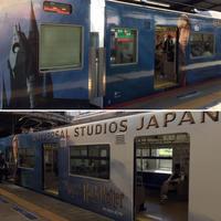 関西2泊3日 USJと宝塚の旅♪ その⑥ 夢の国から夢の国へ(笑) - 気持ちのいい場所