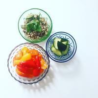 Salads / Today's Bake - 烏帽子への風
