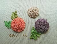 オハナのブローチを編みます♪@7月の1day編み物レッスン - 空色テーブル  編み物レッスン&編み物カフェ