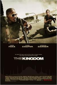 "c449 "" The Kingdom "" Netflix2017年6月9日 - 侘び寂び"