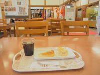 アップルパイ食べ比べセット:武徳殿休憩所@弘前公園北の郭 - 津軽ジェンヌのcafe日記