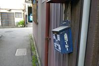 高岡(高岡牛乳の牛乳箱)末広町 - 古今東西風俗散歩(移転しました)