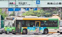 東京都交通局N-R592 - FB=Favorite Bus