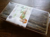 【株式会社神戸物産】クリスピーブレッド(ワイルドガーリック) - 池袋うまうま日記。