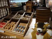 江戸時代の寿司を再現 - ポンポコ研究所