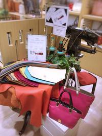 革財布・革バッグ・efffy 名古屋店からお知らせ「オーダーメイド バージョンアップフェア」スタート! - efffy news blog