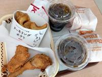 KFCでお昼 - Lucky★Dip666-Ⅲ