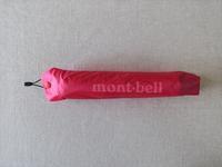 モンベルの傘U.L.トレッキングアンブレラ - 月が昇れば