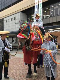 チャグチャグ馬コ(其の一)〜盛岡駅前 - -