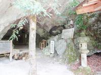 奈良県吉野郡不動窟鍾乳洞へ行ってきました - maruwa★taroのFelt Factory