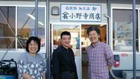 料理研究家・高井英克さんと海ごはんのレシピ 2 - 大きな花を咲かせるよりも