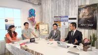 日本のマスゴミ - 隊長ブログ