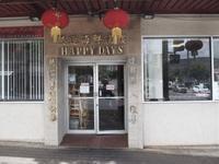 HAPPY DAYS 中華 - kawamax