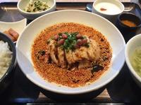 JAMINE 和心漢菜 でランチ: よだれ鶏 - 今日がいちばん若い日。 You & Me !