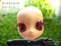 試作ドール 顔の修正 - アコネスのおもちゃ箱 ぽつぽつ更新ブログ