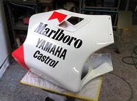 '86TZをマルボロ仕様にペイントしてみた。え?またマルボロ? - DRESS OUT  White Blog