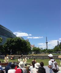 名古屋へ ① 名古屋港水族館♪ - 気持ちのいい場所