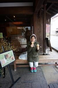 津和野二日目 (2016年春)Vol.3散策後半「沙羅の木」さんと三松堂&古橋酒造 - べルリンでさーて何を食おうかな?