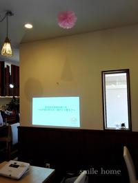 カラーペイントの効果 - smile home ~ 整理収納アドバイザー須藤有紀が綴る ゆるゆるお片づけ日記@三重県四日市 ~