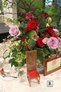 【FRANK LLOYD WRIGHT生誕150thを記念して】   本日をみなさまのおかげで無事に迎えることができました - Bouquets_ryoko