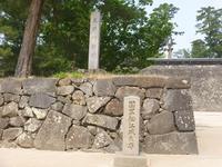 二泊三日の旅その4国宝松江城 - 下り坂からの風景 - A View from the Downhill -